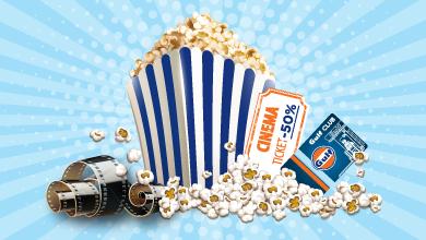Discount on Cinema Tickets