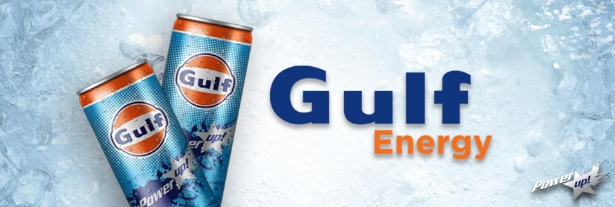 პარასკევი Gulf Energy-ს დღეა!